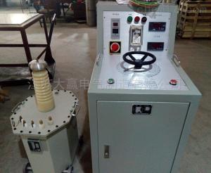 充氣式試驗變壓器生產江蘇大贏