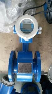 化工液體流量計