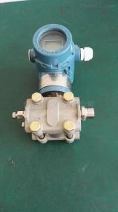 HL3051压力变送器