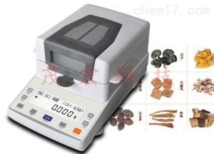 1mg微量水分分析儀