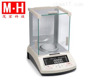 520g/1mg电子天平