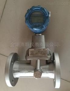 液化氣流量計