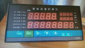 XMTA-9000系列智能數字顯示調節儀