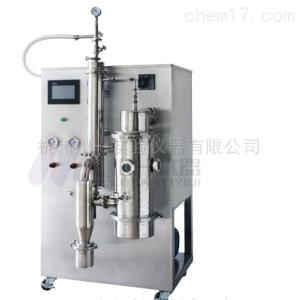 中草药喷雾干燥机CY-8000Y低温干燥设备