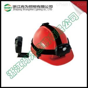 SW2201 SW2201固态强光防爆头灯_尚为SW2201供应