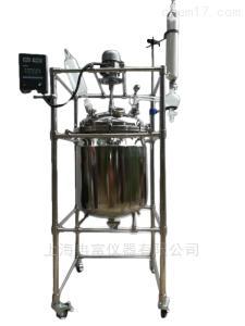 0.5L-200L 不锈钢反应釜订制