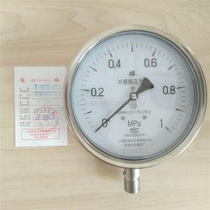 YTP-100MH 上自仪卫生型隔膜压力表