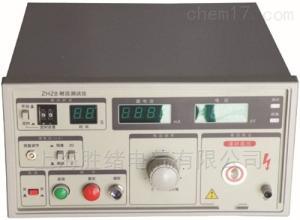CS2673X工频耐压测试仪