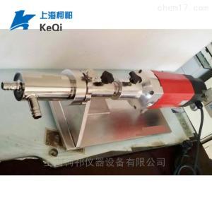 F25Z 在线式乳化机、实验室乳化设备、循环乳仪