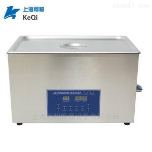 KS-50DQT 实验型双频超声波清洗机