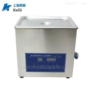 KS-30DQT 实验室小型超声波清洗机