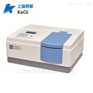 UV1700 紫外分光光度计