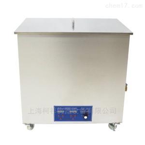 KQ-80G 工业大型超声波清洗机