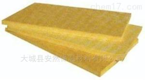 青岛市150kg防火岩棉板供货厂家