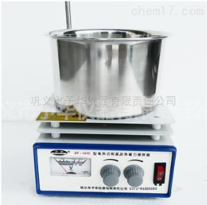 DF-101S 集热式磁力搅拌器 自动恒温