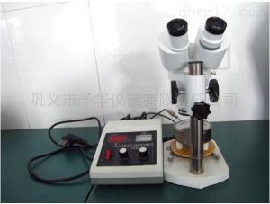 予华仪器显微熔点测定仪X-4X-5