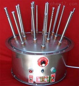 B/C 予华仪器 玻璃仪器气流烘干器
