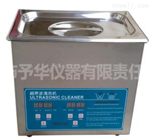 KQ-5200B 超声波清洗器认准予华商标