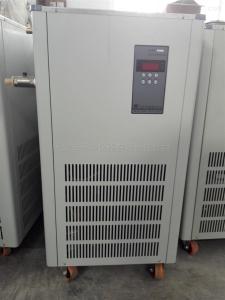 DLSB-5/20 巩义予华仪器低温冷却液循环泵全国热销