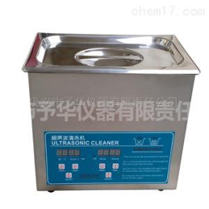 KQ2200B 巩义予华仪器 超声波清洗机