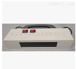 ZF-7A 手提式紫外分析仪用于生物 化学 制药 食品
