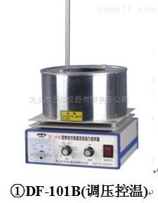 DF-101S 集热式磁力搅拌器实验室*