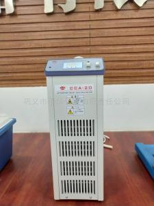 小型低温冷却循环泵CCA-20型厂家热销中