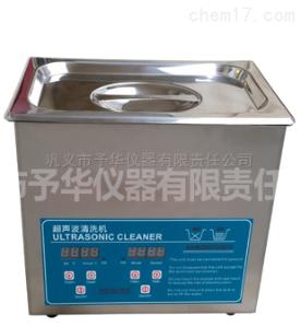 KQ-3200B 予华仪器  超声波清洗机