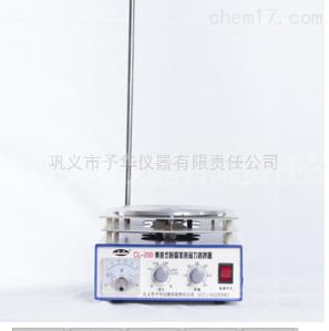 CL-200 CL-200平板加热搅拌器
