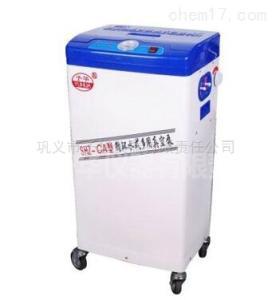 SHZ-CA 予华出品 三抽头循环水真空泵