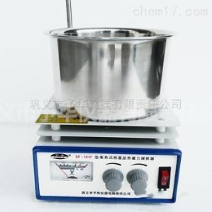 DF-101C 集热式磁力搅拌器占用空间少