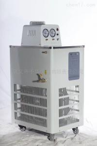 DLSZ 低温冷却循环水真空泵使用空间小降低真空度