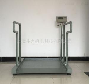 池州医用透析电子秤(医院称重体重)