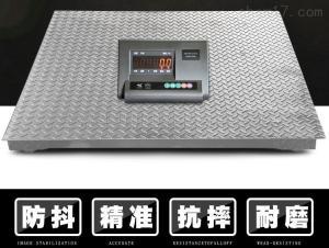 甘肃SCS系列2吨电子地磅厂家直销