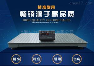 3吨电子地磅(物联网系统)