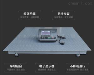 福建SCS系列3吨电子地磅厂家直销