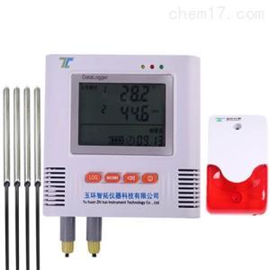 i500-E4T-A 四路溫度記錄儀帶聲光報警