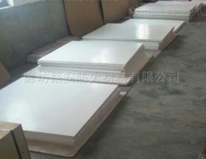 齐全 德州聚四氟乙烯垫板每公斤多少钱?