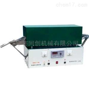 ZJ-KH-1 快速连续灰分测定仪