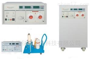 YDJ-50KV 交直流试验变压器