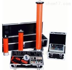 ZGF-10mA/250kV 直流高压发生器