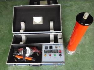 ZGS-Z0-300KV 5-10mA智能型直流高压发生器