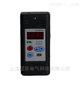 CLH100 *代硫化氢气体检测仪