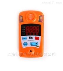 CLH100  代硫化氢气体检测仪