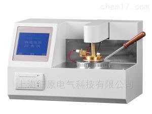 ZY302型 石油化工闭口闪点全自动测定仪