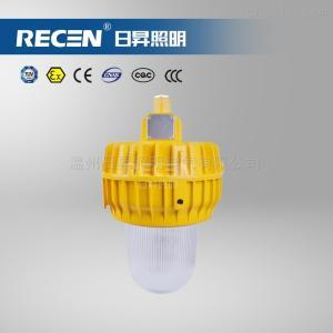 BPC6233—LED防爆平台灯,24W,LED光源