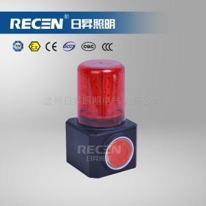 FL4870/LZ2 (海洋王FL4870/LZ2声光款)磁力铁路报警器