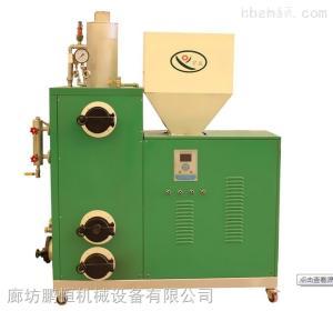 广西生物质蒸汽发生器发货快