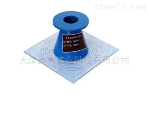 瀝青儀器、SYD-0751乳化瀝青稠度試驗儀