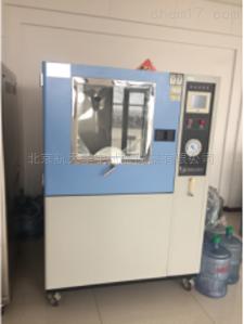 恒温恒湿环境实验箱LHGD-40